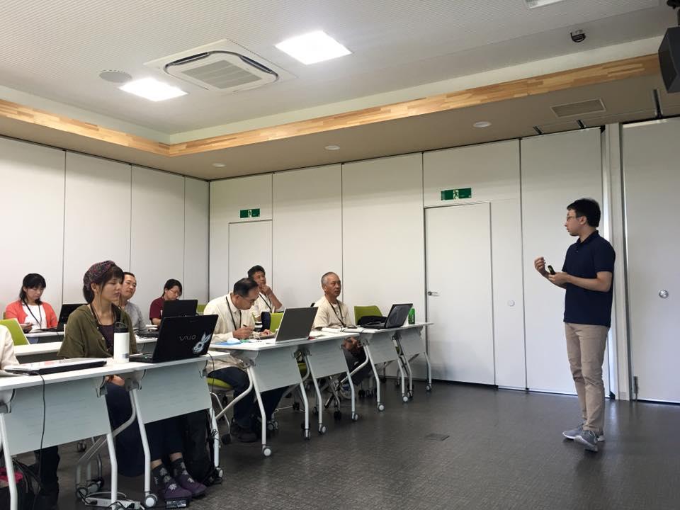企業研修(Webマーケティング)