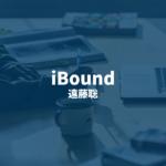 iBound