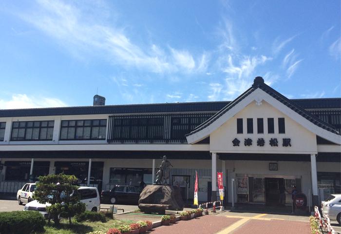 2016年9月2、9、10日に開講された「SNS活用塾(主催:会津地域雇用創造推進協議会)」にて副講師を務めました